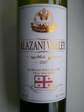 gwc.alazani.white_.07.jpg