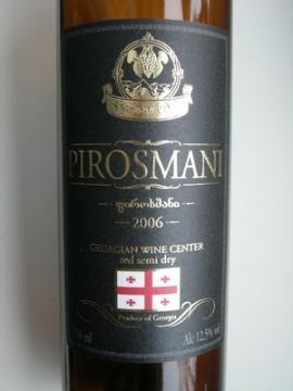 gwc.pirosmani.red_.06.jpg
