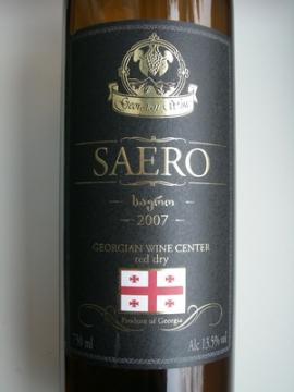 gwc.saero_.red_.07.jpg