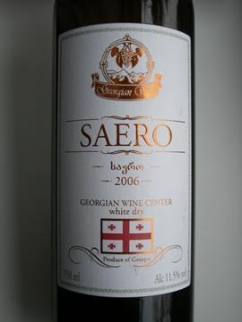 gwc.saero_.white_.06.jpg
