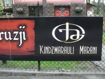 kindzmarauli.szyld_.jpg
