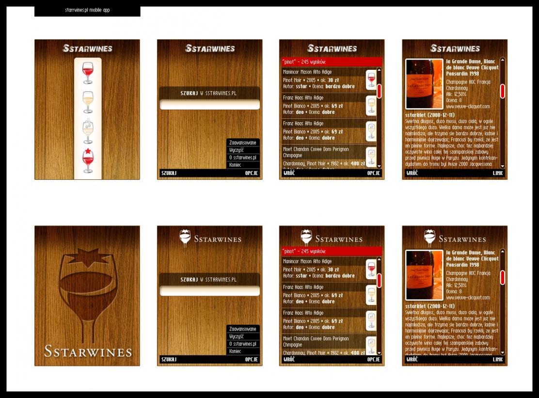 sstarwines-mobile-app.jpg