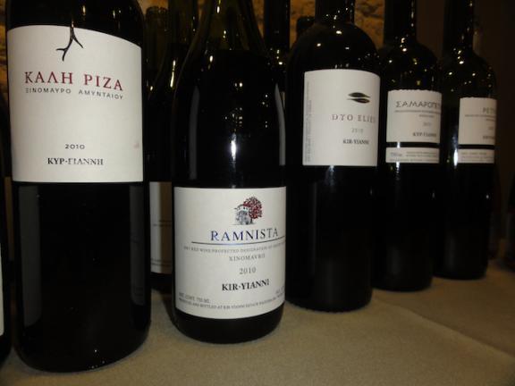 wines.jpg